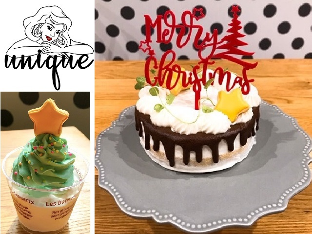 ユニーククリスマス